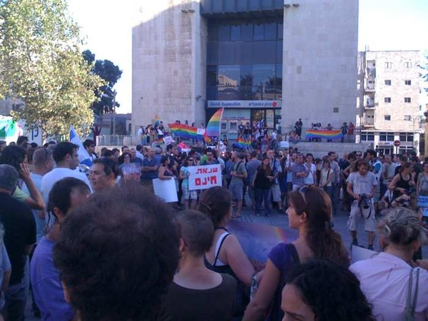 Solidarity protests took place throughout Israel today.  Here's Joseph Dana's photo from Jerusalem.